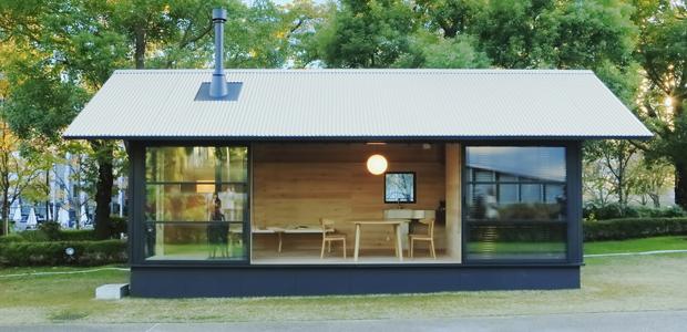 Muji hut le mini case prefabbricate di stile firmate for Mini case prefabbricate