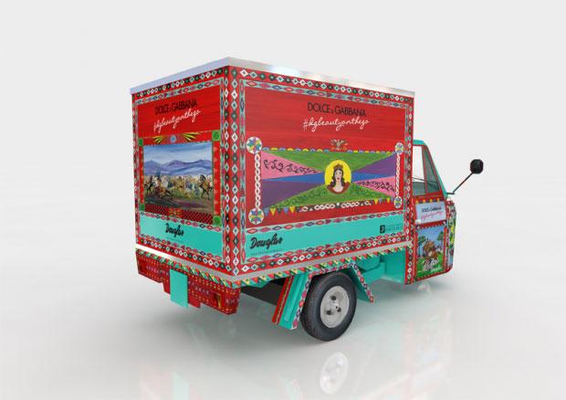 Beauty-car Dolce & Gabbana – la bellezza è on the road!
